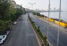 Deserted road at Marine drive as Maharashtra govt announced weekend lockdown due to surge in Covid cases in Mumbai on 10 April, 2021 | PTI