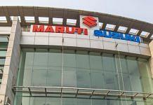 Maruti Suzuki India Ltd. headquarters in New Delhi | Photographer: Prashanth Vishwanathan | Bloomberg