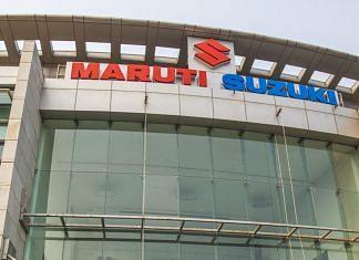 Maruti Suzuki India Ltd. headquarters in New Delhi   Photographer: Prashanth Vishwanathan   Bloomberg
