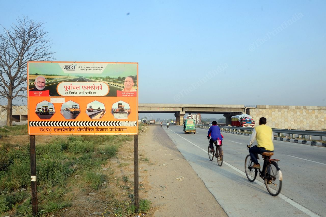 The Purvanchal Expressway in Uttar Pradesh. | Photo: Suraj Singh Bisht/ThePrint