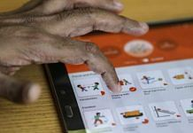 The BYJU'S learning app | Dhiraj Singh | Bloomberg
