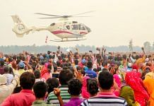 File photo   West Bengal CM Mamata Banerjee arrives in a helicopter for a rally in South Dinajpur, 22 April 2021   PTI