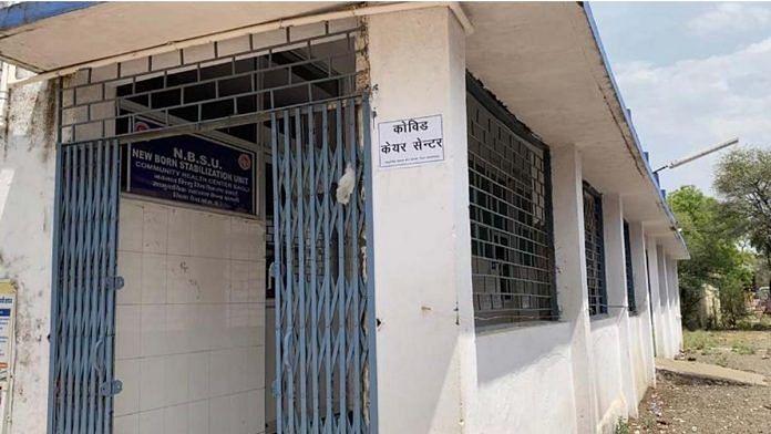 The Covid care centre at Bagli government hospital | Photo: Revathi Krishnan | ThePrint