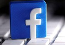 A logo of Facebook | Representational image