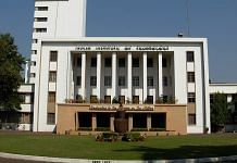 IIT-Kharagpur | Representational Image | Commons