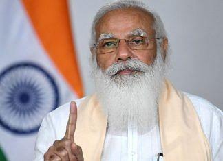 PM Narendra Modi addresses the nation on Covid-19, on 20 April 2021 | PIB