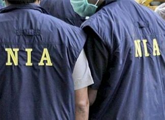 Representational image for the National Investigation Agency   Twitter