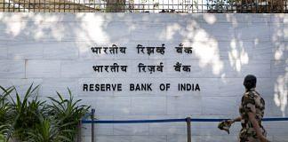 Reserve Bank of India building in Mumbai   Photo: Kanishka Sonthalia   Bloomberg