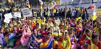 All Koch Rajbongshi Students Union's stage a demonstration demanding granted ST (Schedule Tribe) status in Assam   ANI File Photo