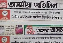 Two of the newspapers that published the BJP ad on 27 March — Asomiya Pratidin and Aamar Asom   By special arrangement