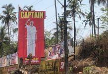 A hoarding of 'Captain' Chief Minister Pinarayi Vijayan in his home village of Pinarayi in north Kerala   Photo: Jyoti Malhotra/ThePrint