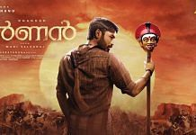 The movie Karnan released on 9 April | Twitter/@dhanushkraja