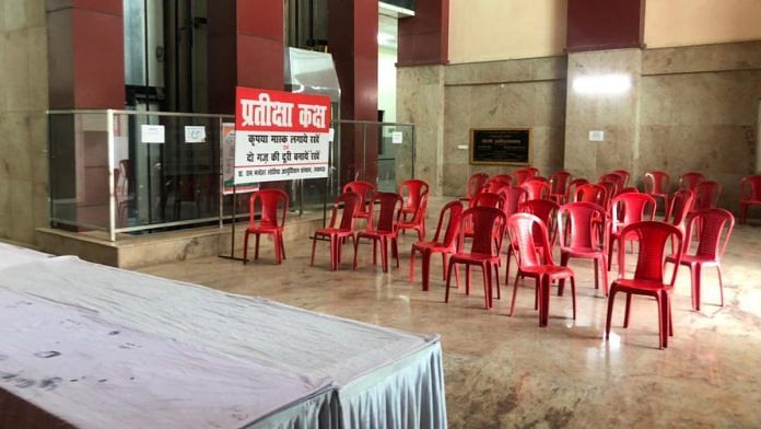 Empty chairs at the vaccination waiting area in Lucknow's RML Hospital | Jyoti Yadav | ThePrint