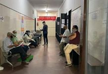 People await vaccination outside the immunisation centre at Bhopal's Jai Prakash District Hospital. The number of people turning up at vaccination centres in MP is believed to have fallen sharply | Representational image | Revathi Krishnan | ThePrint