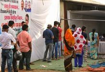 The government testing centre set up at the Deen Dayal Upadhyay auditorium in Raipur | Photo: Suraj Singh Bisht/ThePrint
