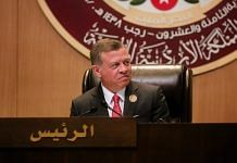 A file photo of Jordan King Abdullah II. | Photo: Twitter/@KingAbdullahII