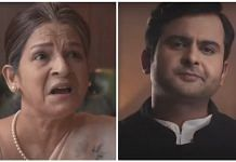 Screenshots from the controversial Storia advertisement. | Photo: Youtube