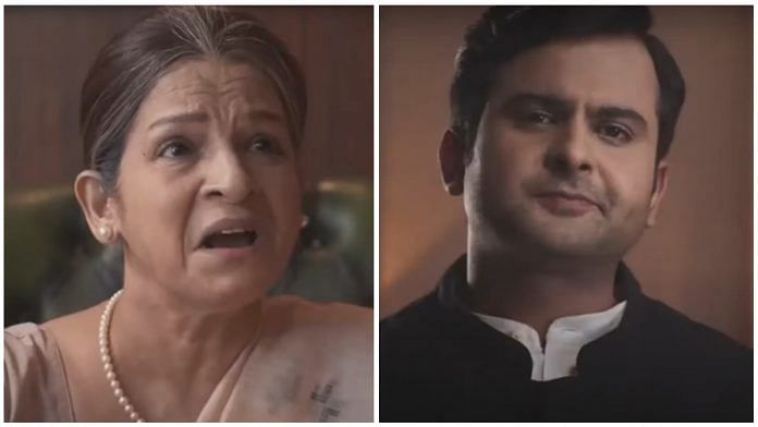 Screenshots from the controversial Storia advertisement.   Photo: Youtube