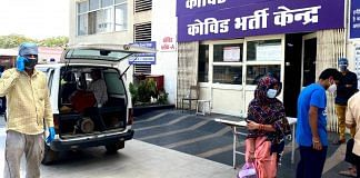 A patient waits inside an ambulance at the Hamidia hospital in Bhopal | Revathi Krishnan | ThePrint