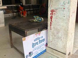A deserted Covid helpdesk at the Barabanki bus stop, Uttar Pradesh | Jyoti Yadav | ThePrint