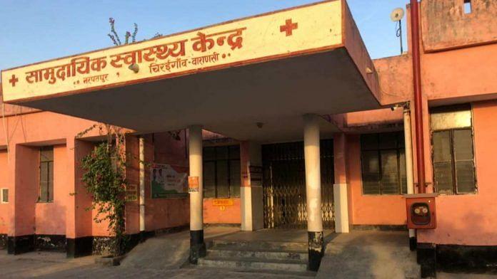 The community health centre in Varanasi's Chiraigaon block, which has been shut since the second Covid wave struck | Jyoti Yadav | ThePrint