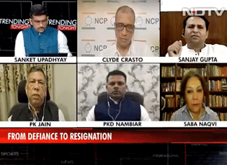 A discussion on Anil Deshmukh's resignation on NDTV 24x7