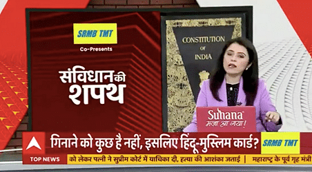 A screengrab of ABP News | YouTube