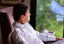 File photo of Pakistan PM Imran Khan | Facebook//ImranKhanOfficial/