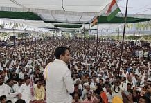 A file photo of RLD leader Jayant Chaudhary at a party rally in Bhojpur. | Photo: Twitter/@jayantrld
