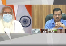 Screengrab of Prime Minister Narendra Modi during a meeting with chief ministers including Delhi CM Arvind Kejriwal