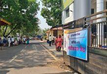 A vaccination centre in Pune. | Photo: Angana Chakrabarti/ThePrint