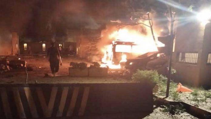 China condemns Quetta auto  bomb attack