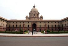The Ministry of Defence at South Block in New Delhi   Commons