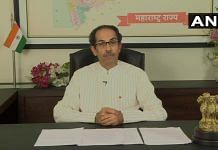 Uddhav Thackeray addresses to the public on Maharashtra Covid surge, on 2 April 2021 | Twitter/@ANI