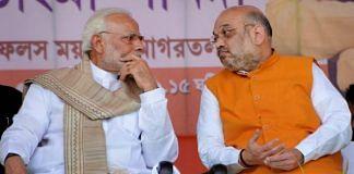 File image of Prime Minister Narendra Modi with BJP president Amit Shah   PTI