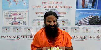 File image of yoga guru Baba Ramdev   Photo: ANI