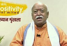 RSS sarsanghchalak Mohan Bhagwat delivers an online lecture   Photo: ANI