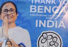 TMC supremo and West Bengal Chief Minister Mamata Banerjee after TMC win in 2021 assembly election | PTI