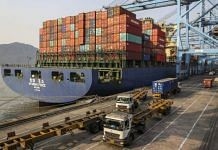 Indian Exports