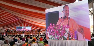 Adityanath on stage during the inauguration of the Awadh Shilpgram cultural center and marketplace in Lucknow | Photographer: T. Narayan | Bloomberg