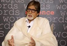 Bollywood megastar Amitabh Bachchan (file photo) | Flickr