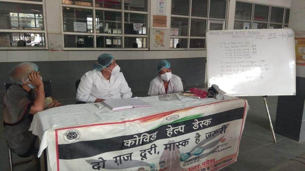 A help desk the Dasratha Medical College where a dashboard displays Covid numbers | Photo: Moushumi Das Gupta | ThePrint