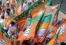 Representation image of BJP party workers at a rally | PTI File Photo