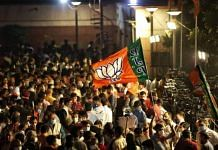 Representational image of BJP workers and supporters | Manisha Mondal | ThePrint File photo