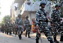 CRPF personnel in Maharashtra | Representational Image | ANI