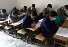Students in a classroom during pandemic   Representational Image   ANI
