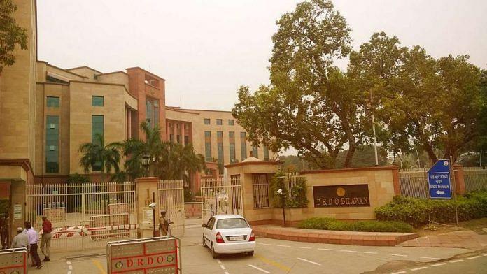 The DRDO Bhavan in Delhi | Commons
