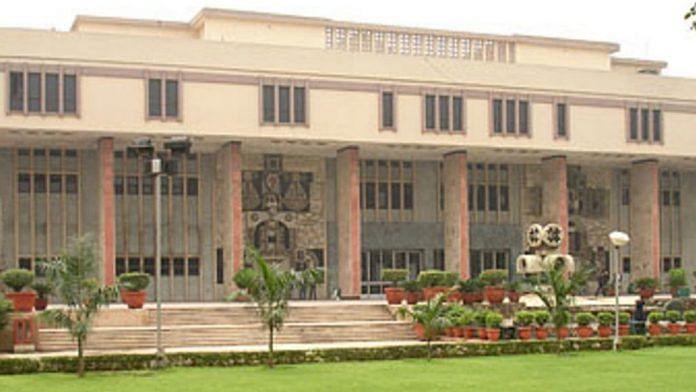 Delhi High Court | Commons