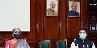 File photo of Finance Minister Nirmala Sitharaman and MoS Anurag Thakur during a GST Council meeting, in New Delhi   ANI Photo