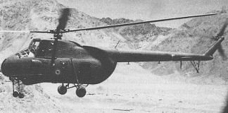 File photo of an Mi-4 | With permission from Bharat Rakshak.com